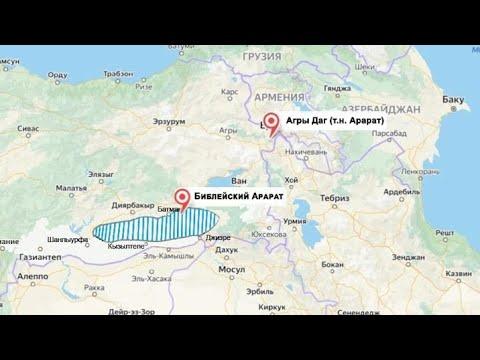 История Армении: