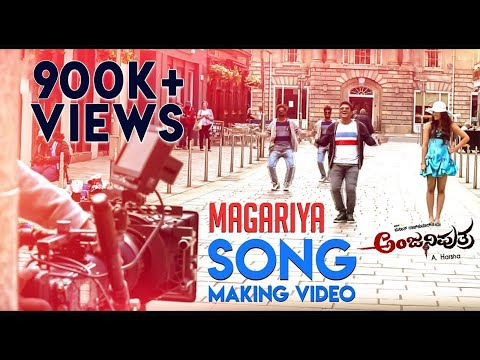 Anjaniputhraa - Magariya (Song Making Video) | Puneeth Rajkumar, Rashmika Mandanna | A. Harsha