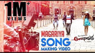 Anjaniputhraa Magariya (Song Making ) | Puneeth Rajkumar, Rashmika Mandanna | A. Harsha