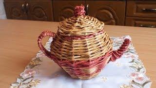 Плетение из газет Чайник weaving newspapers periódicos de tejer