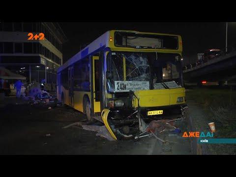 Столичний автобус втратив