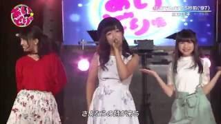 武田舞彩(GEM) / 廣川奈々聖(わーすた) / バックダンサー:SUPER☆GiRLS...