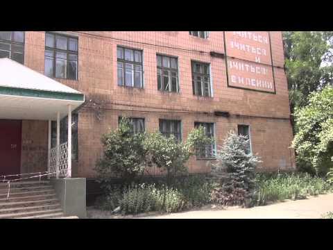работы школа 6 в гуково Хабаровске