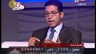 فيديو| هيثم الحريري : مش عندنا تعليم ولا صحة والحكومة تختلق الأزمات