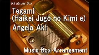 Tegami (Haikei Jugo no Kimi e)/Angela Aki [Music Box]