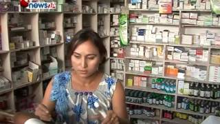महिनावारी रोक्न आफूखुशी औषधि सेवन गर्ने प्रवृत्ति घातक बन्दै- HEALTH NEWS