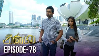 Nirasha | Episode 78 | සතියේ දිනවල රාත්රී 08.30 ට - (2019-03-22) | ITN Thumbnail