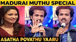 Arun Vijay | Pooja | Asatha Povathu Yaaru