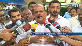 Kottayam: PC George MLA said he stands firm on what he had stated a...