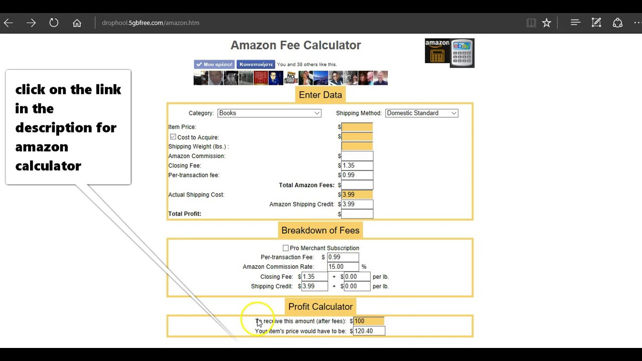 Photo license fee calculator - Amazon Dropshipping Fee Calculator For Sellers Fba