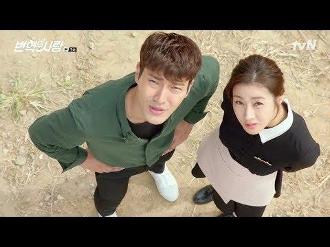 5-daftar-dramn-terbaru-korea-choi-siwon
