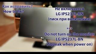 Ta'mirlash: LG monitor o'z navbatida yo'q monitor / Ta'mirlash bo'yicha emas, balki o'z navbatida: