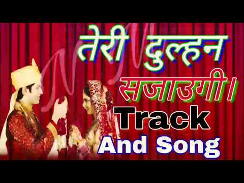 TRACK  And Song Teri Dulhan Sajaungi Hindi Love Song By DJ NAVEEN PANDIT PUR