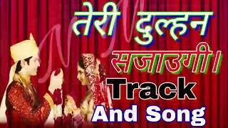 TRACK  And Song Teri Dulhan Sajaungi Hindi Love Song By DJ NAVEEN PANDIT PUR