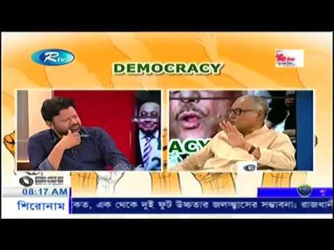 Today's Bangla Talk Show Democracy  on 21  October  2017