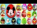 1000! EPIC Surprise Eggs! Disney, Cars 2, Frozen, Toy Story & More By Supercool4kids