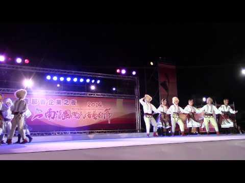 NYIFF 2014-10-11 Taiwan, 01 Republic of Serbia - Folk Ballet Group SIMYONOV- VUKICA