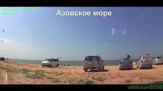 видео станица должанская