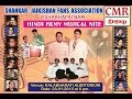 Download SJFA, Vizag :   Formation,Inauguration and Musical Nite  MP3 song and Music Video