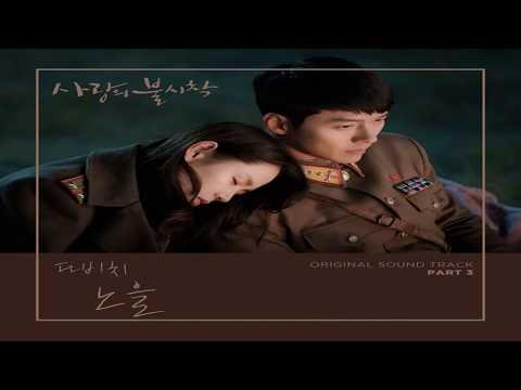 [Indo Sub] Davichi - Sunset (노을) Crash Landing On You OST