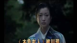 由夏目漱石的同名異色小說改編而成。 電影陣容堅強,光是十夜中就有三夜...