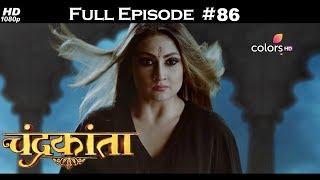 Chandrakanta - Full Episode 86 - With English Subtitles