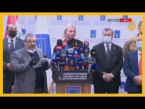 شاهد| مؤتمر صحفي للمفوضية العليا للانتخابات العراقية في بغداد  - نشر قبل 16 دقيقة