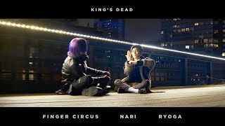 Jay Rock, Kendrick, Future, James Blake - King's Dead | @yakfilms x Finger Circus x Nari & Ryoga