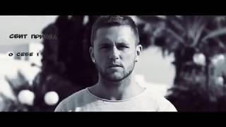 Влад Соколовский - Гораздо важней (LYRIC MOOD VIDEO)