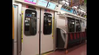 東京メトロ 丸ノ内線 新2000系 赤坂見附→方南町間走行 側面展望 M車