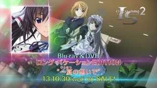 Blu-ray & DVD ロング・バケーションEDITION 「一夏(ひとなつ)の想い...
