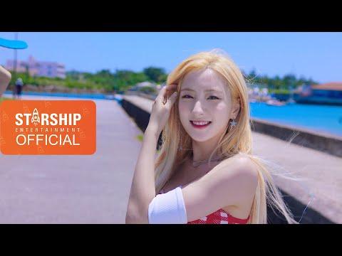 [MV] 우주소녀 (WJSN) - Boogie Up