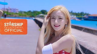 Download [MV] 우주소녀 (WJSN) - Boogie Up
