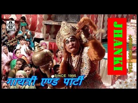 Bajaye ja tu pyare hanuman...[Jhanki] by. GAYATRI & PARTY +9180-1001-1234.