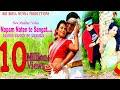 Naapam Naaten Te Sangat II New Mundari Full Video II Super hit mundari video 2019ll