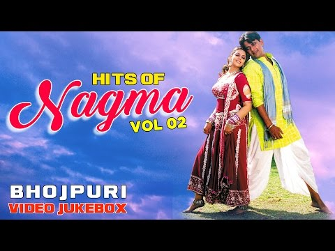HITS OF NAGMA VOL.2 | BHOJPURI VIDEO JUKEBOX| Feat Kishan & Manoj Tiwari | HamaarBhojpuri |