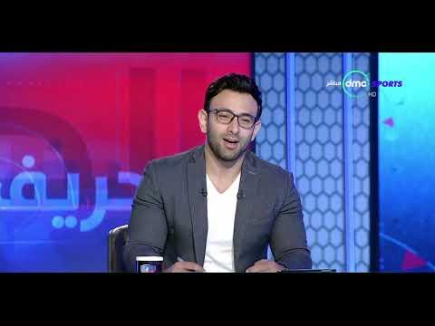 """الحريف - تعليق """"إبراهيم فايق"""" على موقف محمد صلاح وأحمد حجازي فى مباراة اليوم"""