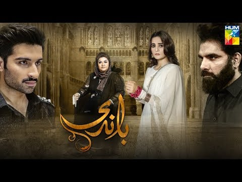Baandi | Promo | Coming Soon | HUM TV Drama thumbnail
