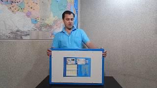 видео Люк скрытого монтажа LYUKER AL-KR 40/40