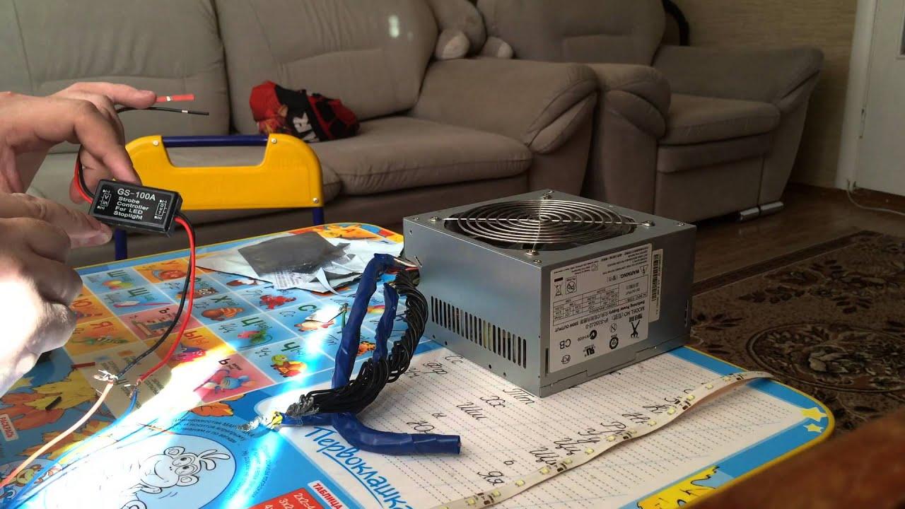 У нас вы можете купить мастер кит nm5403 устройство управления. Nm5403 управляет свечением ламп стоп-сигналов автомобиля или мотоцикла: