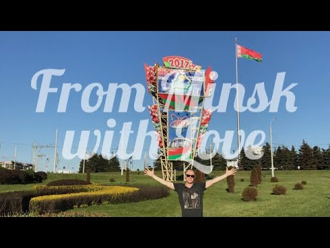 An Englishman in Minsk - Belarus 🇧🇾 - Full Movie