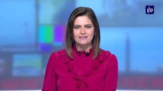 النشرة الجوية الأردنية من رؤيا 24-5-2019 | Jordan Weather
