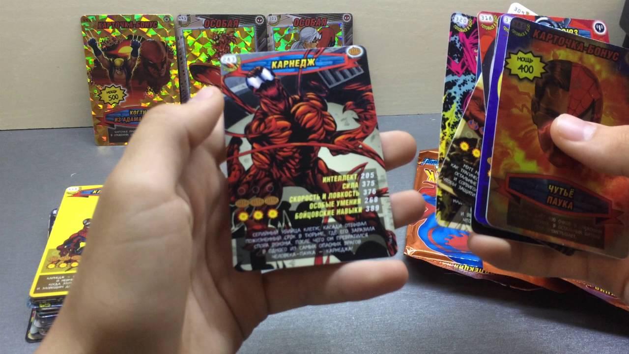 Человек паук герои и злодеи как играть в карты в online casino wizard of oz