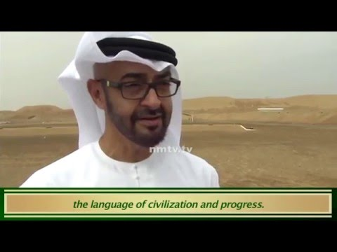Dynamic Sheikh Mohamed bin Zayed Al Nahyan of Abu Dhabi