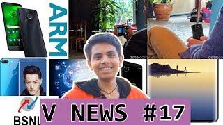 V News #17 - Galaxy Note 9, Nokia 9, BSNL Rs.999 Plan, Moto G6 18:9 Phones, Honor 9 lite