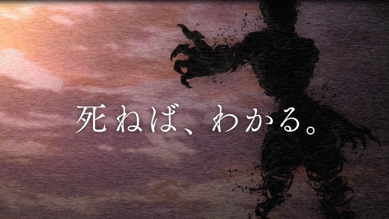 画像: アニメ「亜人」特報第1弾 youtu.be