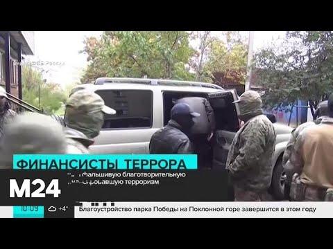 Смотреть фото Следователи задержали двоих сторонников ИГ - Москва 24 новости россия москва