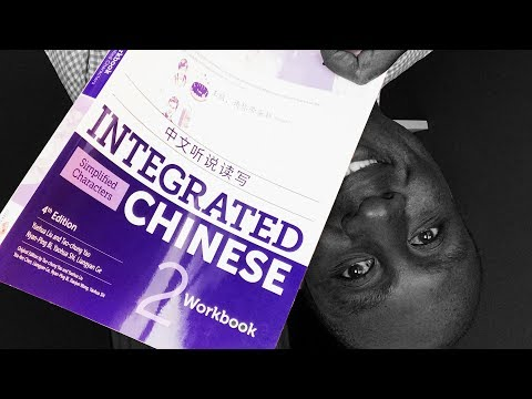 Integrated Chinese Level 2 Workbook Review