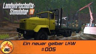 LS 15 The Alps Forstprojekt #005 | Ein neuer gelber LKW | Let's Play [HD]