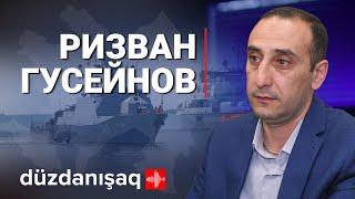 Ризван Гусейнов: Российская дипломатия канонерок
